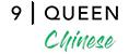 9 Queen Restaurant